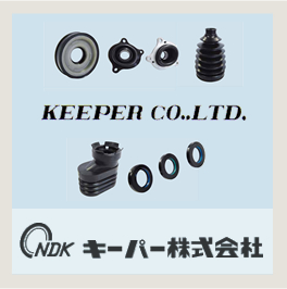 KEEPER CO.,LTD. キーパー株式会社